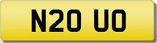 UO INITIALS  Private CHERISHED Registration NumberPlate    UO