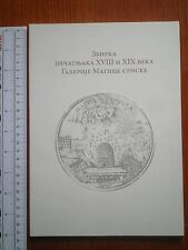 Collection Serbia seal signet stamp museum art book,Budapest Vienna,royal,craft