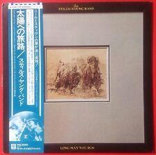 STILLS YOUNG BAND Long May You Run VInyl NM OBI Cover VG++ 1976 Japan P 10217R