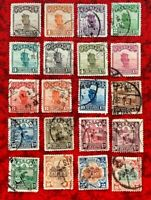 1923 China Imperial Stamps 2nd Peking Print SC#248 // 267 Nice used Short set