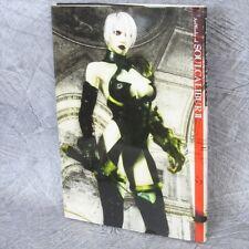 SOUL CALIBUR II 2 CG Illustrations Artworks Art Material Book SB83*