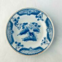 Vintage MADE IN JAPAN Hand Painted Cobalt Blue Pagoda Scenic Ceramic Plate