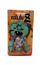 ROUJIN 2 VHS ENGLISH DUB Manga Video