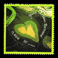 France 2002 - Leaf in a Heart Art - Sc 2867 MNH