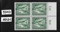 MNH block WWII Third Reich Germany / 1944 Airmail Anniv / Hitler's Culture fund