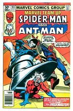 1)MARVEL TEAM-UP #103(2nd TASKMASTER/8th SCOTT LANG)(SPIDERMAN)NEWSSTAND/CGC IT