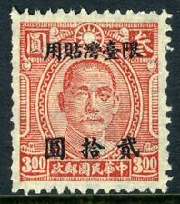 China 1946 Taiwan Forerunner $20/$20 Light Red Chung Hwa SYS Mint P382