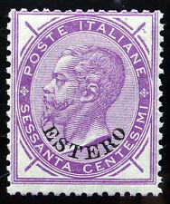 Italia las oficinas de correos en Turquía 1874 SG8 U/M NH626