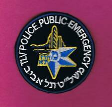 ISRAEL POLICE COMMAND TEL AVIV  PUBLIC EMERGENCY PATCH