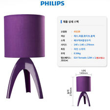 Philips Isaca 43228 Mini Stand Table Lamp Bedroom Reading Lighting Light Lamps