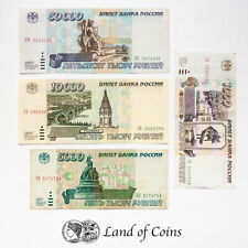 RUSSIA: Set of 4 Russian Ruble Banknotes.