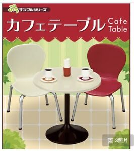 Re-Ment Cafe Table and Chair Set Petit Sample Series Miniatures