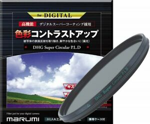 Super DHG Polarizing Filter Polarizer 43/52/58/72/77/82 mm/Marumi