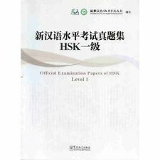 Level HSK:Real Test Collection of New Chinese Proficiency(with a CD enclosed)