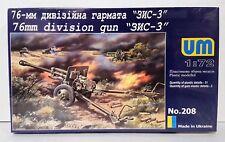 """UM 1/72 Soviet ZIS-3 76mm ANTI-TANK GUN"""" Plastic Model Kit #208"""