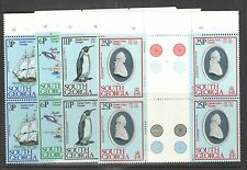South Georgia 1979 Captain Cook Set of 4 Scarce Gutter Plate Blocks of 4 UMM MNH