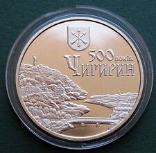 2012 Ukraine Coin 5 Hryven UAH 500 Years of the Town Chyhyryn Ancient City UNC