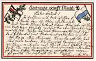 Feldpostkarte Standardvordruck 1915Fotos, Briefe & Postkarten - 34648
