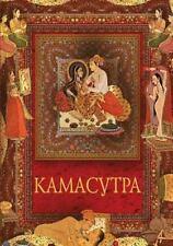 Kamasutra: By Mallanaga, Vatsyayana