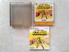 The Legend of Zelda 2 for the Famicom Disk System