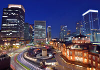 "MEGACITY TOKYO JAPAN NEW A4 CANVAS GICLEE ART PRINT POSTER 11.7""x8.3"""