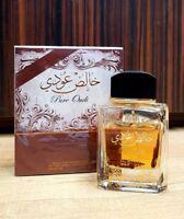 Pure Khalis Oudi EDP Perfume By Lattafa Perfumes 100 ML:🥇Like Creed Royal Oud🥇