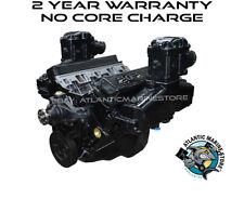 383/6.2 MerCruiser/GM Remanufactured Premium Marine Engine Standard Rotation