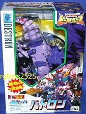 Transformers Beast Wars Destron D-16 GALVATRON New Takara 1998 Dragon