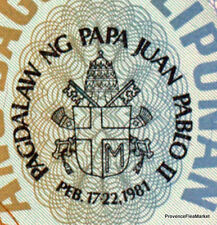 PHILIPPINES billet neuf de 2 PISO  Pick166 visite   PAPE Jean Paul 2 en 1981