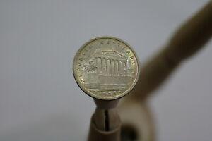 AUSTRIA SCHILLING 1925 SILVER HIGH GRADE B21 #K1692