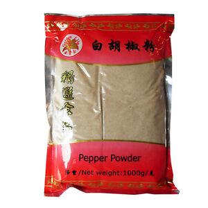 2000g Weisser Pfeffer Pulver Golden Lily Brand1 Kilo White Pepper Powder 2 x 1Kg