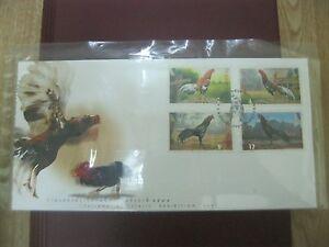 FDC Thailand 2001 - Thailand Philatelic Exhibition