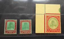 MALAYSIA - TRENGGANU 1938 $3 $5 SG 43 43a 44 Sc 37 38 sultan MNH