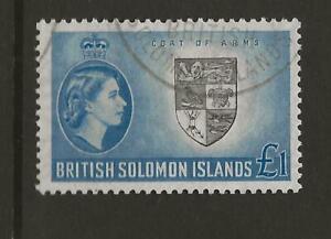 * SOLOMON ISLANDS SG96 QEII £1 High Value Fine Used Cat £45 UK P&P Free £1 WW