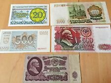 New listing 5. Soviet Backed. Countries Banknotes Bank Paper Money