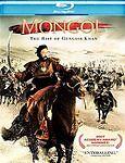 Mongol (DVD 2008)