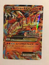 Pokemon Carte / Card M Blaziken EX Promo Holo 138/XY-P