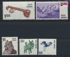 Indien 635-639 (kompl.Ausg.) postfrisch 1975 Landesmotive (9137586
