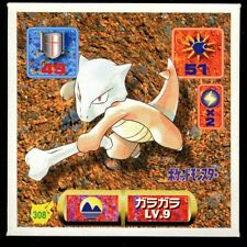 POKEMON STICKER Carte JAPANESE 50X50 1997 NORMAL N° 308 OSSATUEUR MAROWAK