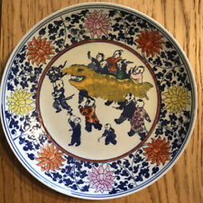 Large Chinese Porcelain Charger Dragon Dance