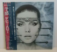 Debbie Harry (Blondie) Koo Koo Japan 1981 Chrysalis WWS-91022 With Poster