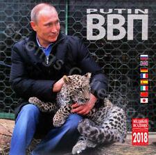 Vladimir Putin 2018 Calendar - New Wall Calendar, 100% Original. FREE SHIPPING!