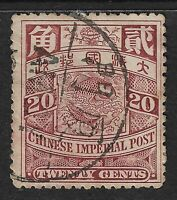 CHINA: 1898 Chinese IMPERIAL POST - 20c Purple - CARP Fine Used SG#128