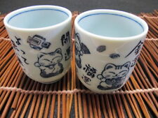 Rare/Japanese tea cups/MANEKI NEKO/Lucky Cat/a set of 2 cups/Green tea/Japan