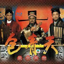 Bao Dai Nhan 1995 HD - Phim Bo Hong Kong TVB Blu-Ray - US LONG TIENG
