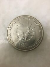 (JC) RM1 Commemorative coin - 25th Independence 1982 - UNC