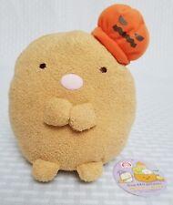 San-X  Sumikko Gurashi mini Plush Doll Tonkatsu MP86203 Kawaii Cute F/S NEW
