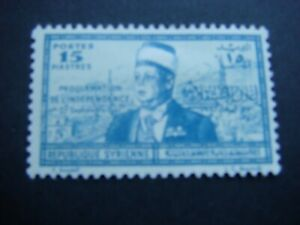 Syria 1942 Proclamation of Independence SG 361 MH with thin Cat £6.25 see scans