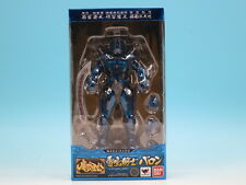 [FROM JAPAN]Makai Kado GARO Thunder Knight Baron Action Figure Bandai