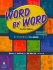 Word by Word Picture Dictionary English/Japanese Edition (2nd Edition)-ExLibrary